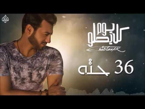 Ehab Tawfik   Setta W Talateen Hetta  إيهاب توفيق   ستة و تلاتين حتة