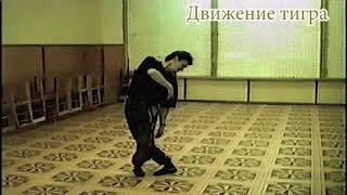 """Игра """"Пяти зверей"""""""