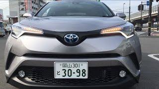 【TOYOTA C-HR ハイブリッドG】流れるウインカー エクステリア インテリア 静粛性 thumbnail