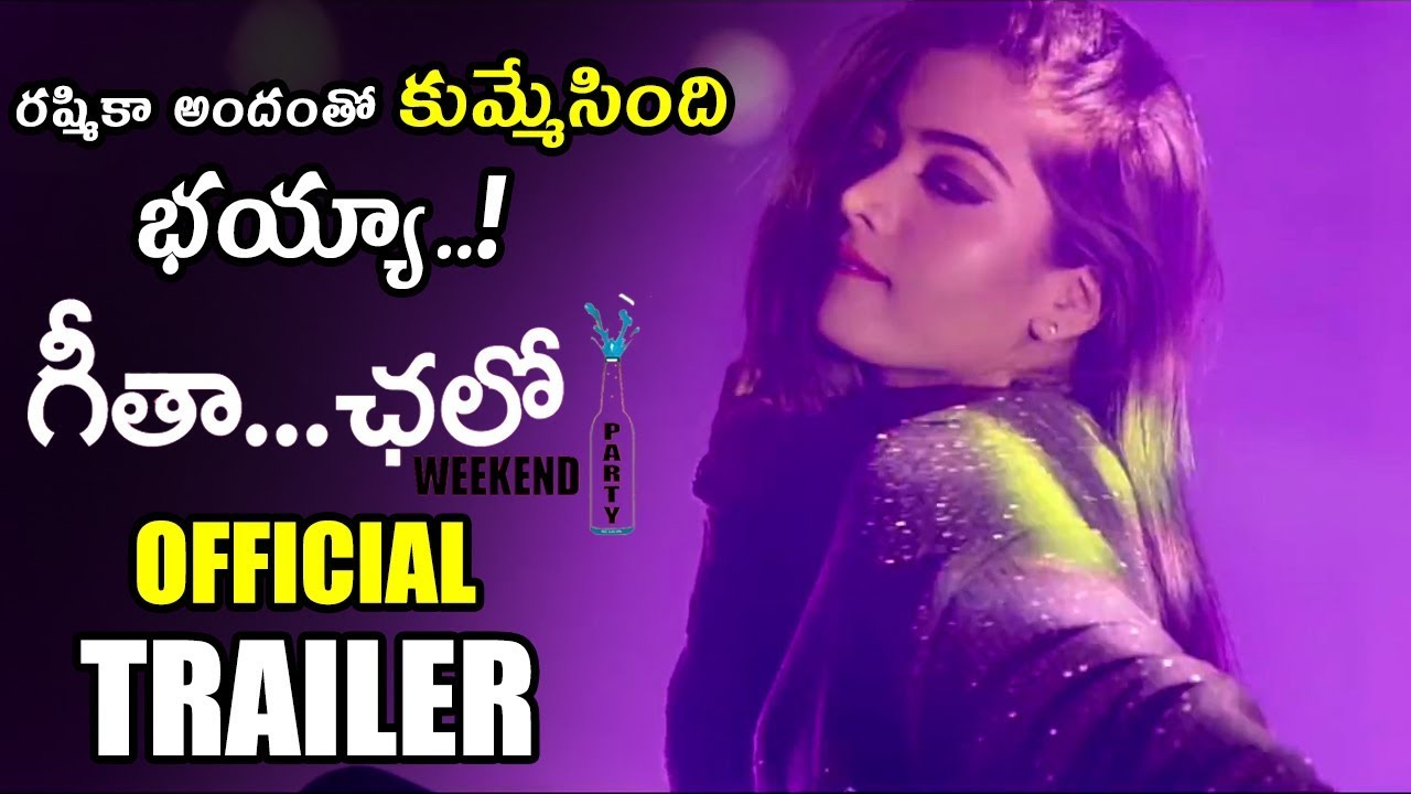 Geeta Chalo Movie Official Trailer Rashmika Latest Telugu Trailers 2019 Nse