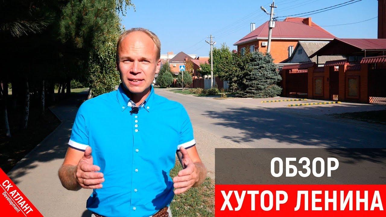 Купить дом в Краснодаре от собственника ➨ Новости поселка .