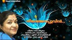 Neelanjana poovin (Paithrikam)Vinod velayudhan
