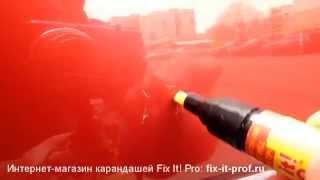 Как убрать глубокие царапины на машине(Fix it Pro — http://bit.ly/1DoF1s7 - новое универсальное средство для удаления царапин и мелких повреждений автомобиля..., 2015-07-19T17:28:44.000Z)