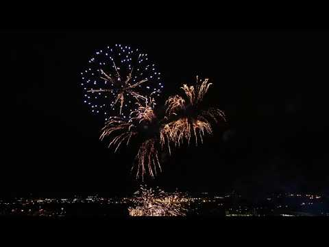 The Air Up There - Doncaster Racecourse Fireworks Display 2018