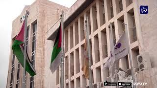 """""""صناعة الأردن"""" تدعو لشمول المناطق التنموية بالحوافز الصناعية - (20/1/2020)"""