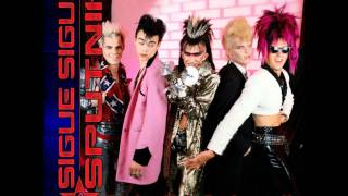 Sigue Sigue Sputnik - Massive Retaliation (live in Portsmouth, 7 October 1986)