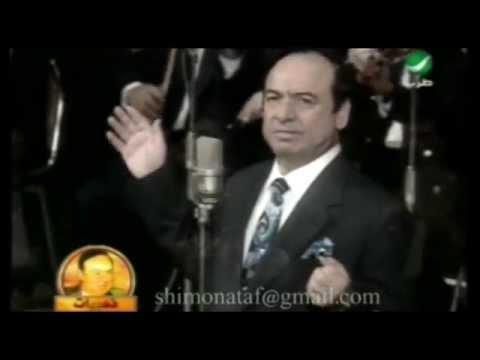صباح فخري اتاني زماني بما ارتضي | Sabah Fakhri Atani Zmani | צבאח פח'רי אתאני זמאני