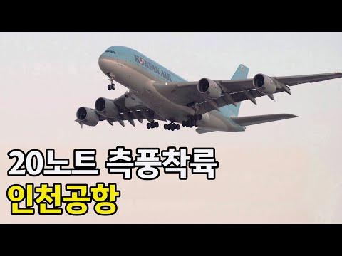 인천공항주차대행