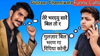 GULZAAR CHHANIWALA Kanya ( Full Song )   Funny Haryanvi Songs Haryanavi 2019   Sonotek