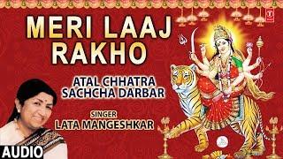 देवी भजन मेरी लाज राखो LATA MANGESHKAR, Meri Laaj Rakho,Full Audio Song, Atal Chhatra Sachcha Darbar