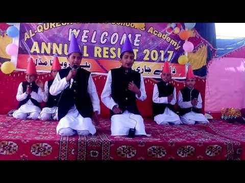 Funny Qawali About Government Leaders, Inflation (Mehangai) - School Function