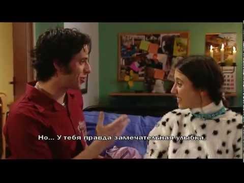 Extra en Español Ep 04 фильм сериал на испанском языке 4 серия  Extr@ Spanish Espanol испанский язык