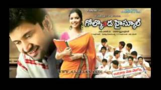 Jagore song - Golconda High School  Trailer - www.nagfans.com