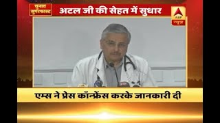 Former PM Vajpayee's Health Improving: AIIMS | ABP News