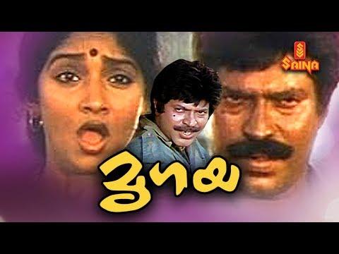 'Mrugaya'    Full Malayalam Movie   Mammootty, Sunitha