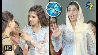 Panduga Chesko  14th September 2019  Full Episode  Etv Telugu