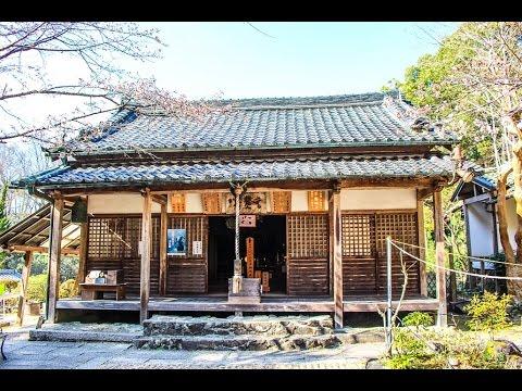 玄賓庵 奈良 / Genpin-an Nara -...