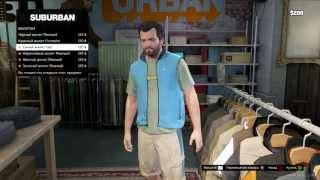 Grand Theft Auto V - Friend Request (Lester) GTA 5 Walkthrough / Playthrough FullHD