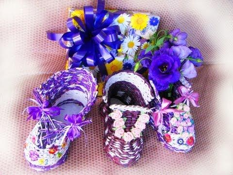 кашпо для цветов своими руками из газетных трубочек