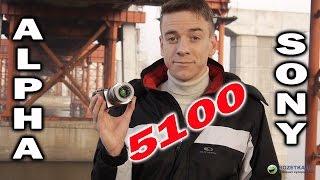 видео Мегапиксельные объективы и трансфокаторы Fujinon: качество в цене!