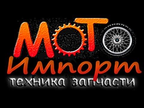 Упаковка заказов интернет-магазин МотоИмпорт