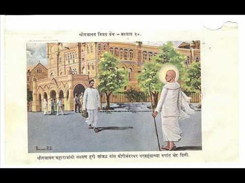 AdhShri Gajanan Vijay Granth In Hindi - Adhyay 20