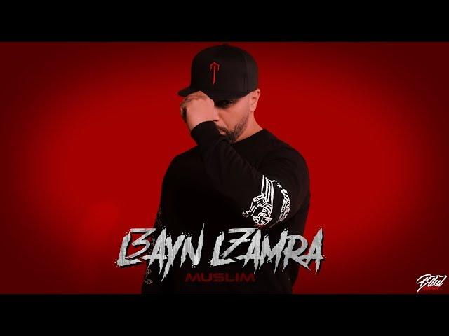 Muslim - L3ayn L7amra (Official Lyrics Video)   مسلم ـ العين الحمرا