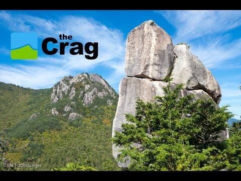 theCrag - Rock Climbing Japan