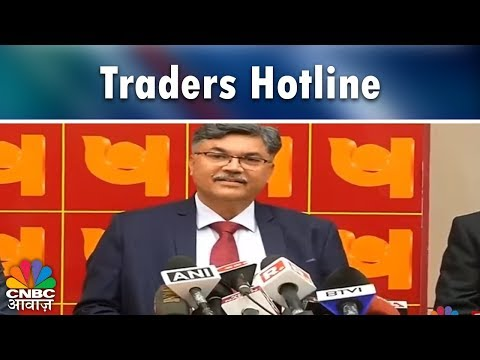 Traders Hotline | 15th Feb'18 | CNBC Awaaz