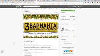 видео Петербург может опять остаться без логотипа. УФАС приостановило конкурс на разработку мета-бренда Северной столицы