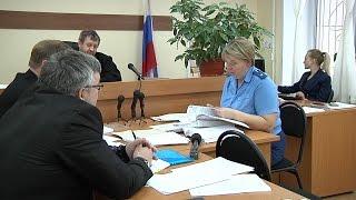 """Суд по растрате в ТСЖ """"Тимохина 12а"""""""