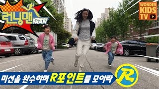달려라! 달려! 런닝맨 체험관~ 미션수행 챌린지 도전 테마파크 놀이터 런닝맨 Running Man Indoor Playground for Kids