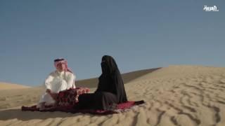 الرحالة الأخير: حصة الهلالي وقصة بن رمان والإخوان