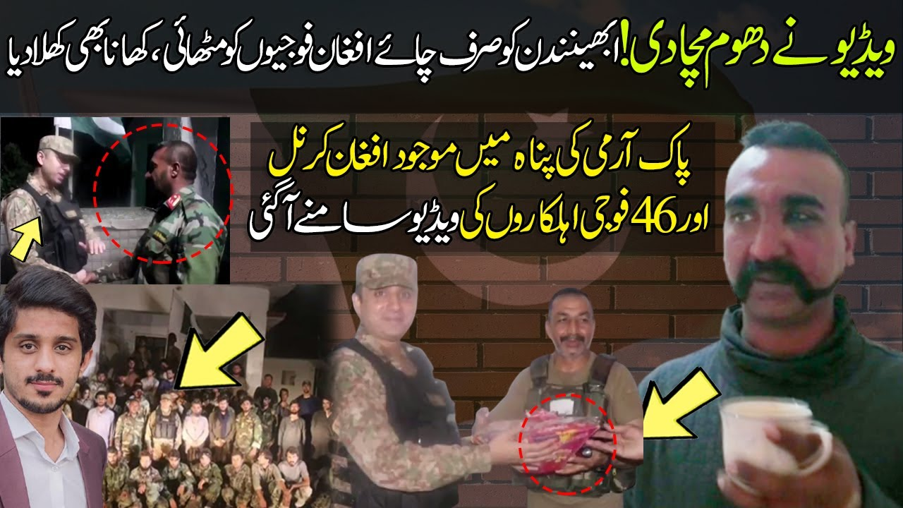 |Video|How Pak Army Officer treated Afghan Army Officers & Jawans At Pak Afghan Border? Shahab