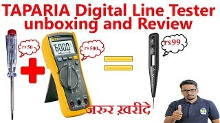 Hindi || TAPARIA Digital Line Tester unboxing and Review