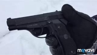 на что способен пневматический пистолет Stalker s 84