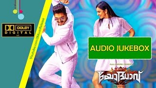 Yodhavu The Warrior Full Songs | JukeBox | (2016) -5.1 Dolby Atmos- Official |AlluArjun,SS.Thaman
