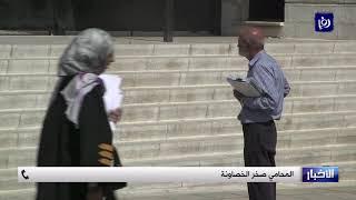 المحامي صخر الخصاونة يقرأ توقيف الوكيل قانونيا - (10-12-2018)