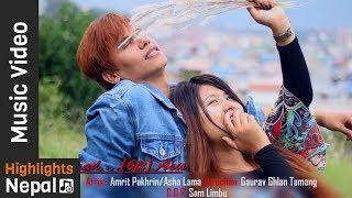 YAAD by Ashish Lama (6ft) | New Nepali Modern Love Song 2017/2074 | Amrit Pakhrin, Asha Lama