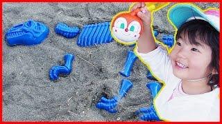 アンパンマン砂遊びと恐竜発掘ごっこ遊び!島を探検! Anpanman Sand Toy and Dinosaur Excavation Kids Pretend Play