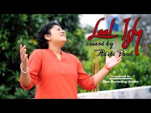 Laal Ishq || Cover || Aditi Paul || Ram-Leela