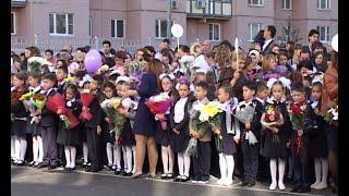 КРТВ. В Павшинской пойме 1 сентября открылась новая школа