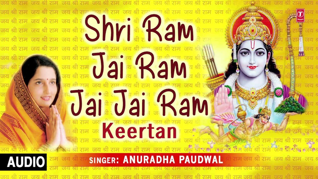 shri ram jai ram jai jai ram chanting free download
