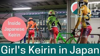[10.87 MB] Girl's Keirin in Japan ガールズ競輪 (FOE058)