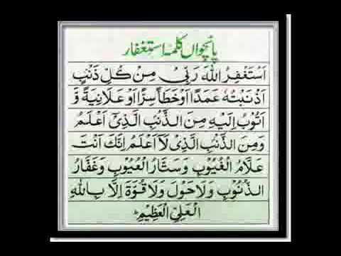 6 Kalimas With Urdu Translation Text And Audio