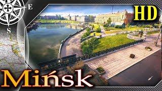 Mińsk - nowa mapka miejska - World of Tanks