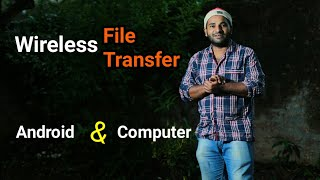 Wireless file transfer between pc and android | malayalam video