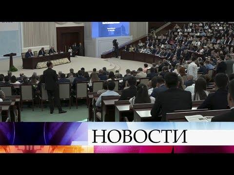 В Ташкенте проходит Международный форум выпускников МГИМО.