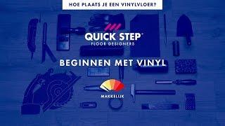 Hoe begin je aan een vinyl vloer? | Quick-Step-tutorial