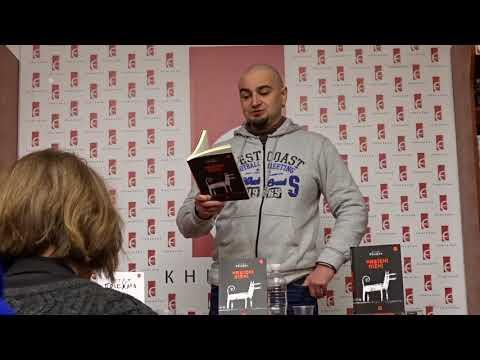 gazeta ye.ua: Презентація книги